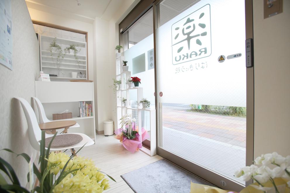 東神奈川 鍼灸院